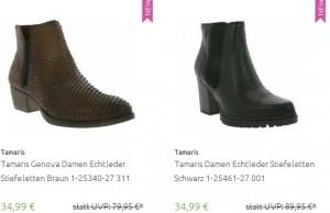 tamaris_outlet